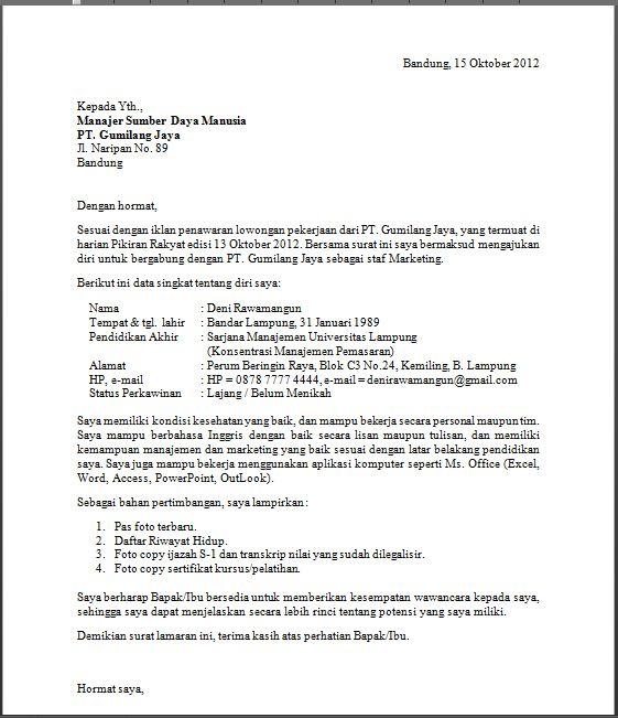Contoh Surat Lamaran Kerja berdasarkan iklan koran
