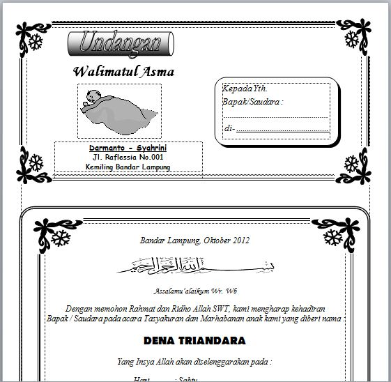 3000 template undangan download template undangan template590