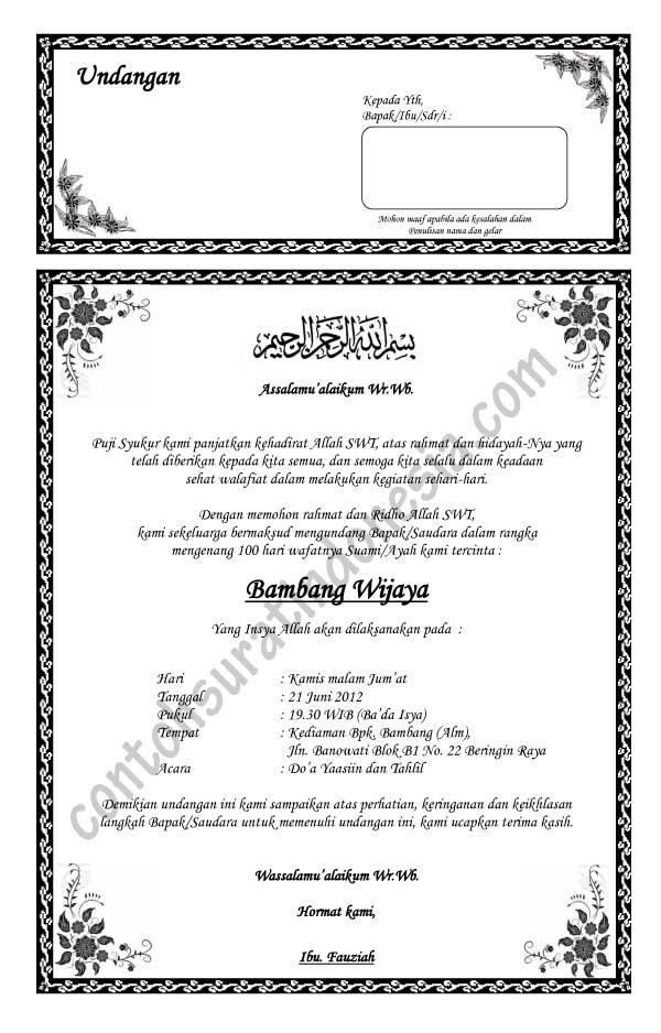 Contoh Surat Undangan Syukuran Rumah Baru, format Word A4600
