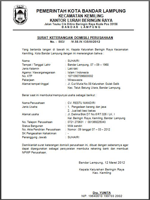 Contoh Surat Keterangan Domisili Perusahaan dari kelurahan
