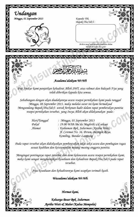 Preview Contoh Undangan Rapat Panitia Pernikahan