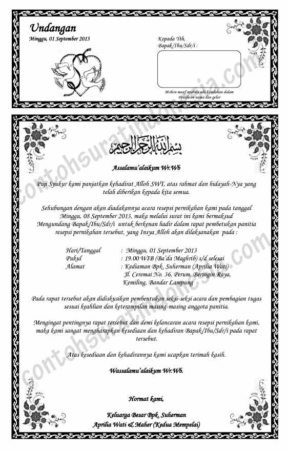 Contoh Surat Lainnya Berkaitan Dengan Undangan Pernikahan