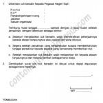 Contoh Surat Cuti Pegawai Negeri Sipil