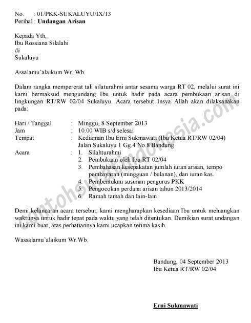 contoh surat undangan arisan rt surat undangan