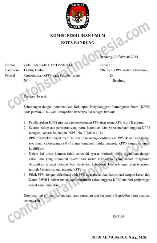 Contoh Surat Edaran Pembentukan KPPS pada Pemilu Tahun 2014