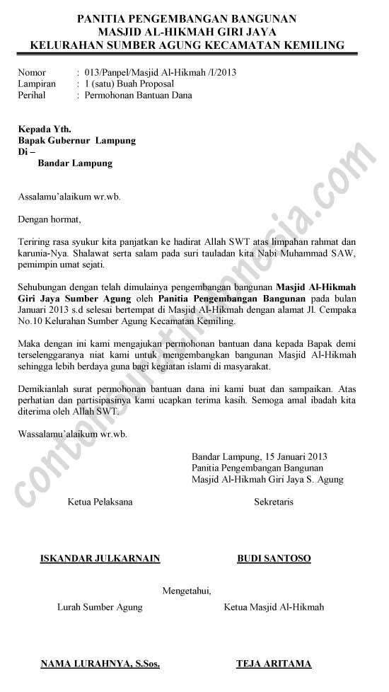 contoh surat permohonan bantuan dana masjid
