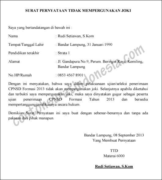 Contoh Surat Pernyataan Tidak Mempergunakan JOKI (syarat CPNS)